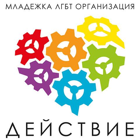 DEYSTVIE - Logo