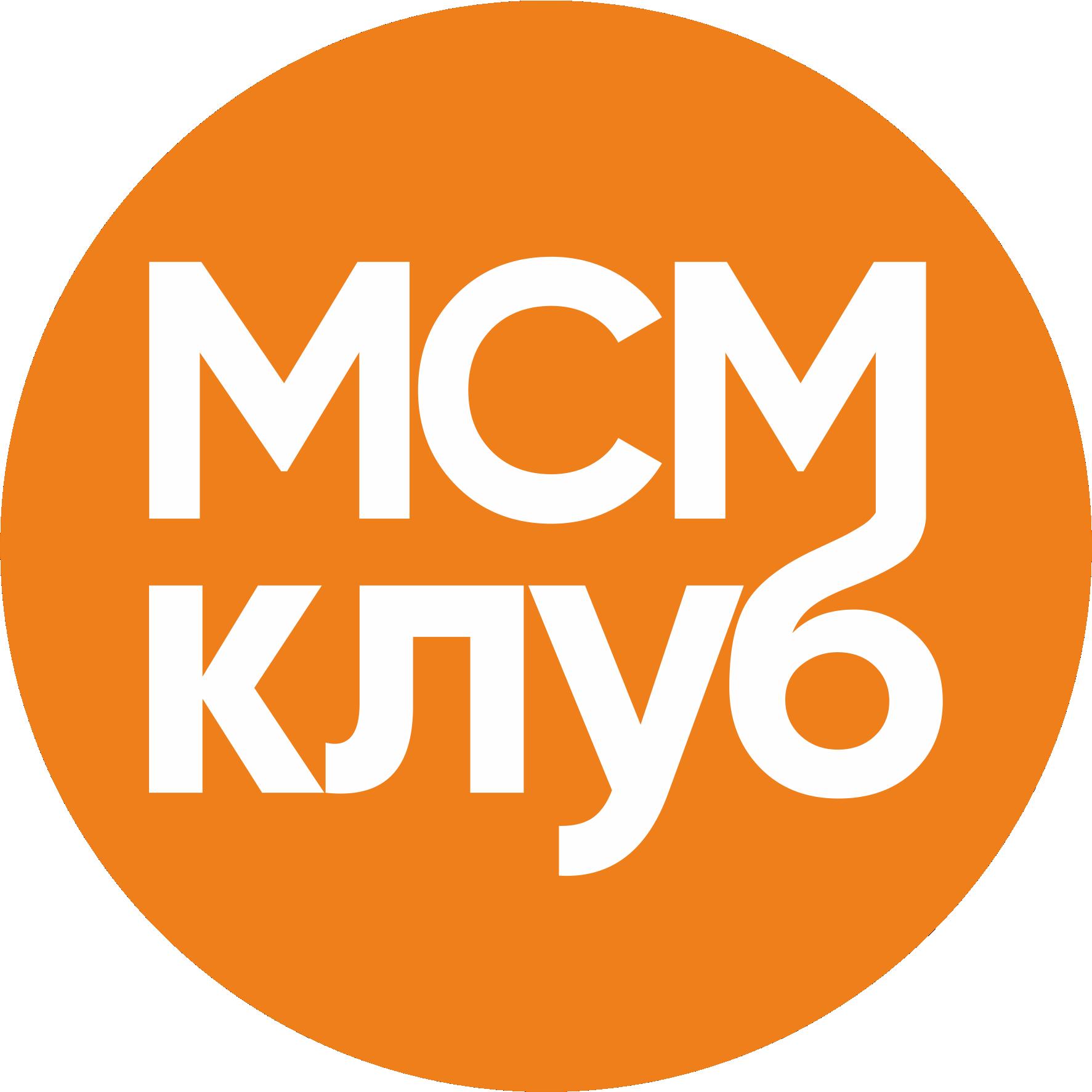 MSM Club Novosibirsk
